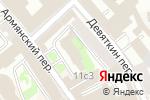 Схема проезда до компании Джейсон Энд Партнерс Консалтинг в Москве