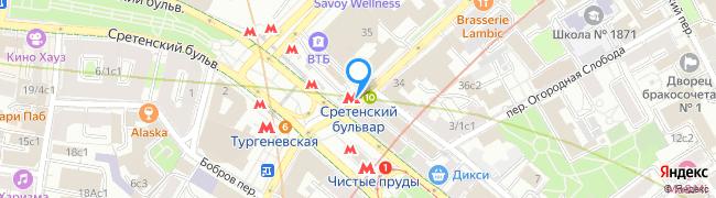 метро Сретенский бульвар