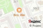 Схема проезда до компании Заправка красоты в Москве