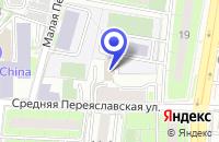 Схема проезда до компании ТФ ПОЛЬФА в Москве