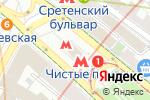 Схема проезда до компании Станция Чистые пруды в Москве