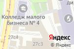Схема проезда до компании Благотворительный фонд профилактики социального сиротства в Москве