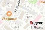 Схема проезда до компании Форже в Москве