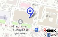 Схема проезда до компании ИНСТИТУТ ПРОФЕССИОНАЛЬНОЙ РЕАБИЛИТАЦИИ И ПОДГОТОВКИ ПЕРСОНАЛА ВОС РЕАКОМП в Москве