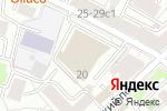Схема проезда до компании АЛ Консалтинг Аудит в Москве