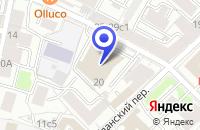 Схема проезда до компании КОНСАЛТИНГОВАЯ КОМПАНИЯ ИНТЕРБРЭНД РУСКОНСАЛТИНГ в Москве