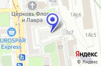 Схема проезда до компании МЕБЕЛЬНЫЙ МАГАЗИН МБТ ХХI в Москве
