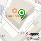 Местоположение компании Аватар