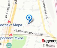 """Минерал - Представительство ГК """"Минерал Ресурс"""" в Москве"""