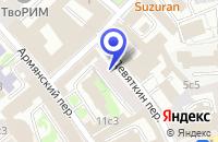 Схема проезда до компании АЛЬФАБИЗНЕСКОНСАЛТИНГ в Москве
