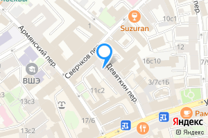Сдается комната в двухкомнатной квартире в Москве м. Чистые пруды, Девяткин переулок, 2