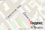 Схема проезда до компании ЮрVIP в Москве