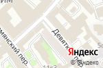 Схема проезда до компании Аспект в Москве