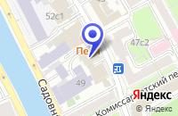 Схема проезда до компании АКБ ЮГРА в Москве