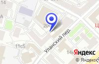 Схема проезда до компании НИИ ГЕОРИКС в Москве