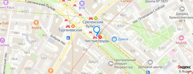 метро Чистые пруды