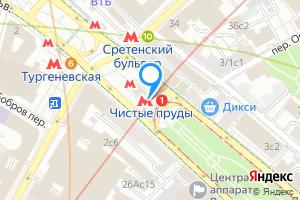 Комната в Москве Чистопрудный бульвар