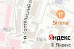 Схема проезда до компании Студия осанки в Москве