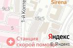 Схема проезда до компании Отдел службы судебных приставов по Центральному административному округу в Москве