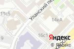Схема проезда до компании Альянс Уланская Отель в Москве