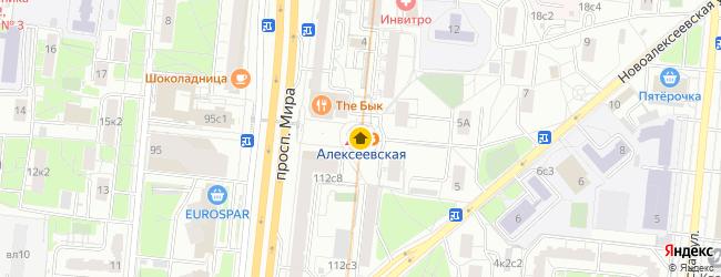 Открытки метро алексеевская, приколы про авиацию