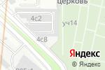 Схема проезда до компании Пункт приема цветного металла в Москве