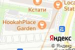 Схема проезда до компании LIFE-Ботанический cад в Москве
