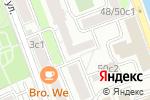 Схема проезда до компании Albo Numismatico в Москве