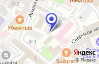 Схема проезда до компании АРХИТЕКТУРНО-ПРОЕКТНАЯ МАСТЕРСКАЯ АМГ-ПРОЕКТ в Москве