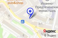 Схема проезда до компании АПТЕКА НА СОЛЯНКЕ в Москве