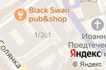 Схема проезда до компании Винтаж в Москве