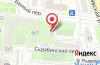 Схема проезда до компании Креонти в Москве