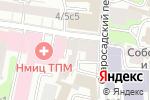Схема проезда до компании КИМ в Москве
