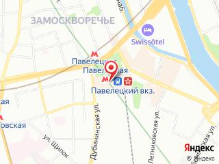 Ремонт холодильника у метро Павелецкая