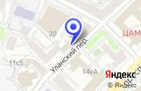 Схема проезда до компании АКБ АМИ-БАНК в Москве