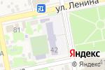 Схема проезда до компании Средняя общеобразовательная школа №56 в Варениковской