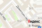 Схема проезда до компании Империя Потолков в Москве