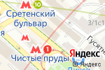 Схема проезда до компании Юридический центр на Чистых прудах в Москве