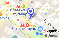 Схема проезда до компании НОТАРИУС КАШКАРОВА Е.Г. в Москве