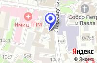 Схема проезда до компании ИСАНТ (ИНСТИТУТ СИТУАЦИОННОГО АНАЛИЗА НОВЫХ ТЕХНОЛОГИЙ) в Москве