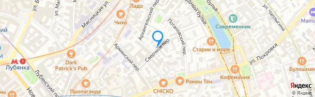Сверчков переулок