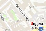 Схема проезда до компании Fashion Project Face Control в Москве