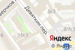 Схема проезда до компании Millenium в Москве