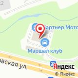 ООО Техцентр Дизель Стандарт