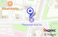 Схема проезда до компании МЕБЕЛЬНЫЙ МАГАЗИН ДОМОС АУРЕА в Москве