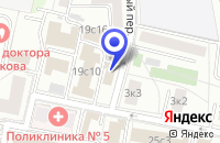 Схема проезда до компании НИЛЬС И КО. в Москве