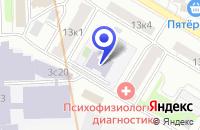 Схема проезда до компании ЛОГОПЕДИЧЕСКИЙ ЦЕНТР ЛОГОПЕД ПЛЮС в Москве