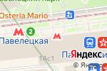 Схема проезда до компании Очки 2020 в Москве