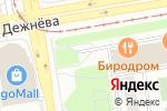 Схема проезда до компании Цветы для вас в Москве