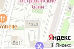 Схема проезда до компании ВТМ-2000 в Москве